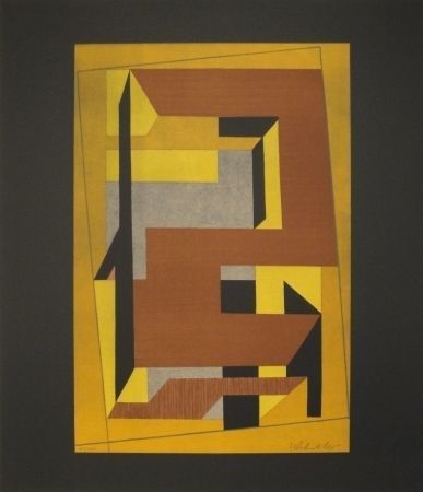 Литография Vasarely - GORDES TAIRA