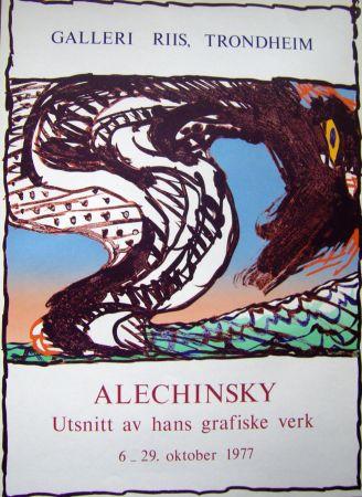 Афиша Alechinsky - Grafiske verk