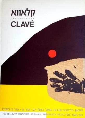 Литография Clavé - Graphicwork The Tel Aviv Museum