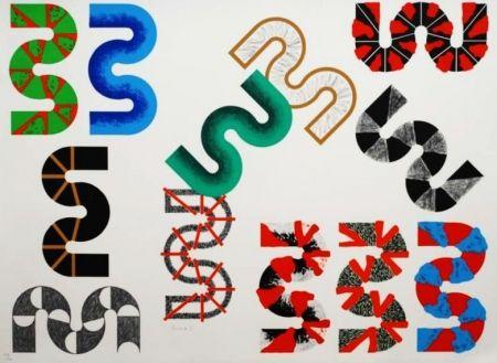 Литография Sugai - Groupe S