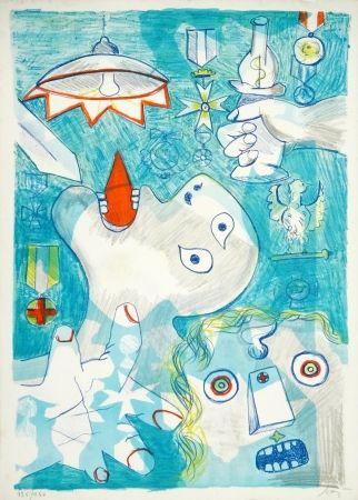 Литография Baj - Guernica