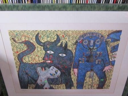 Сериграфия Baj - Guernica