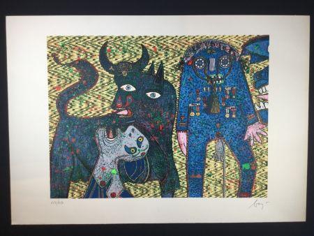 Многоэкземплярное Произведение Baj - Guernica