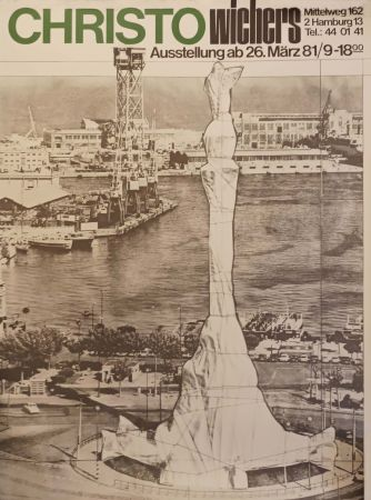 Афиша Christo - '' Hamburg ''