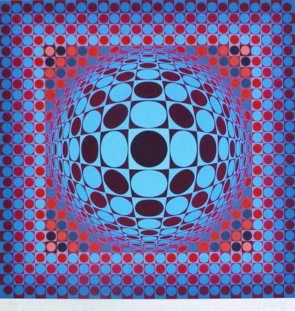 Многоэкземплярное Произведение Vasarely - Hang