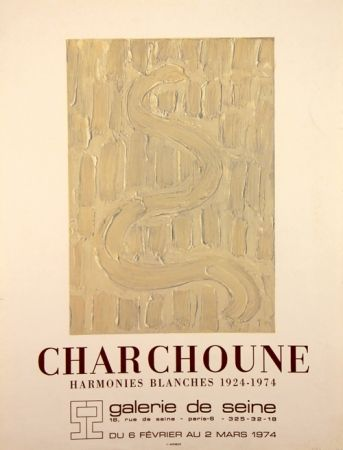 Литография Charchoune - Harmonies Blanches
