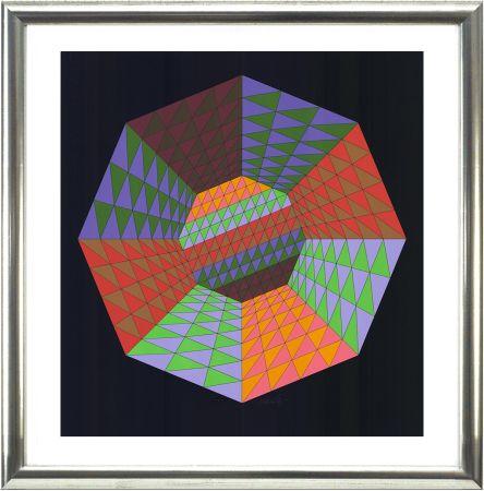 Сериграфия Vasarely - Heisenberg