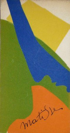 Иллюстрированная Книга Matisse - Henri Matisse, papier découpés