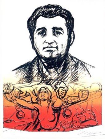 Литография Siqueiros - Heroic voices