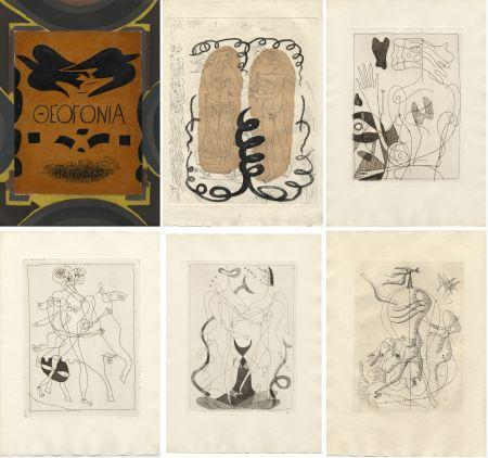 Иллюстрированная Книга Braque - Hesiode : THÉOGONIE.Eaux-fortes de Georges Braque. Maeght 1955.