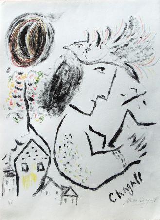 Литография Chagall - Homage A Elsa Triolet