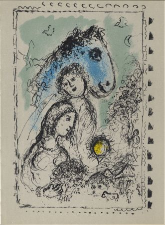 Иллюстрированная Книга Chagall - HOMMAGE À AIMÉ ET MARGUERITE MAEGHT. Derrière le Miroir n° 250. Août 1982.