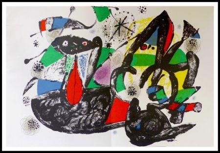 Литография Miró - Hommage à Dorothea Tanning