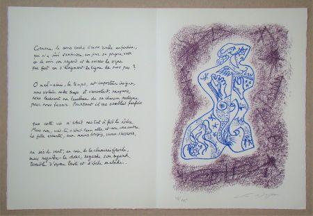 Литография Masson - Hommage à Jean Cassou, 1978