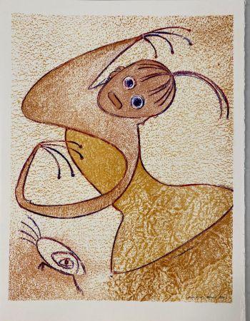 Литография Ernst - Hommage à San Lazzaro