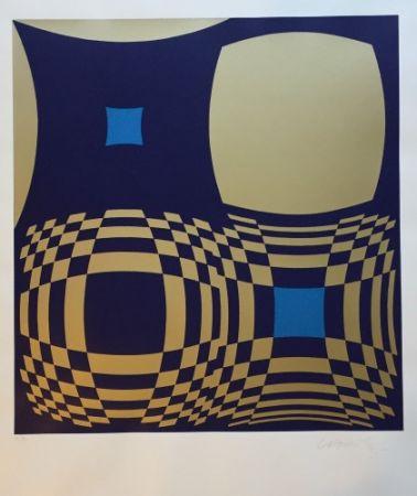 Сериграфия Vasarely - Hommage a Bartók