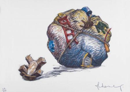 Многоэкземплярное Произведение Oldenburg - House Ball with Fallen Toy Bear