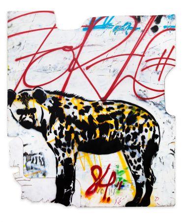 Многоэкземплярное Произведение Xoooox - Hyena (Forte)