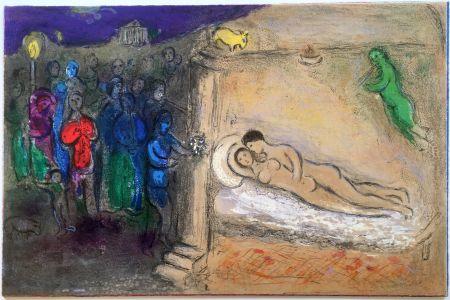 Литография Chagall - HYMÉNÉE (de la suite Daphnis et Chloé - 1961)