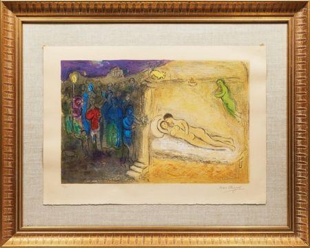 Литография Chagall - Hyménée from Daphnis and Chloé