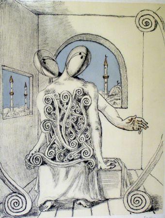 Литография De Chirico - I miei amici orientali