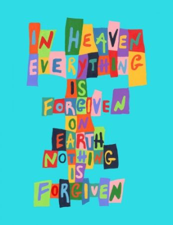 Нет Никаких Технических Boel - In Heaven Everything is Forgiven…On Earth Nothing is Forgiven