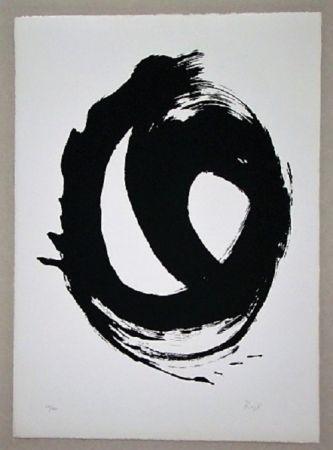 Литография Reigl - Informelle Komposition
