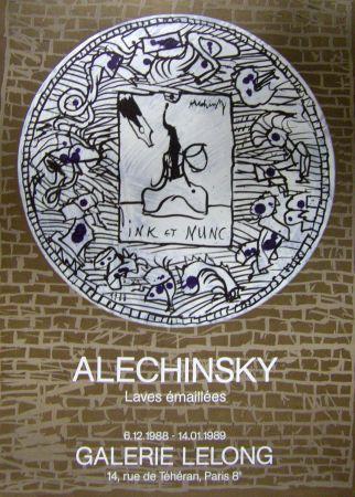 Афиша Alechinsky - Ink et nunc
