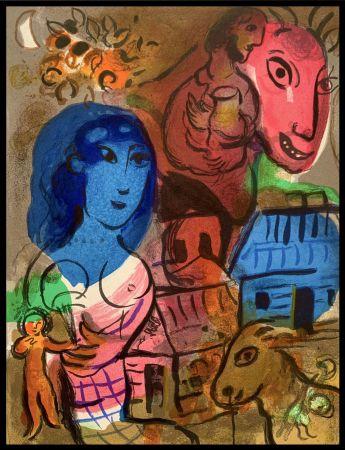 Литография Chagall - Intimité - Hommage à Marc Chagall
