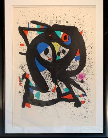 Литография Miró - Israël