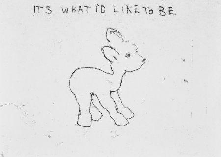 Нет Никаких Технических Emin - It's What I'd Like To Be