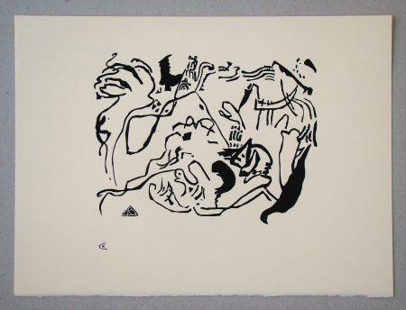 Гравюра На Дереве Kandinsky - Jüngster Tag - 1913