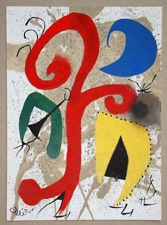 Литография Miró - Jardin au clair de lune