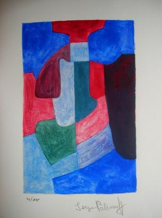 Литография Poliakoff - Jean Cassou: vingt-deux poèms