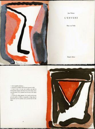 Иллюстрированная Книга Van Velde - Jean Frémon. L'ENVERS. Maeght, Paris 1978