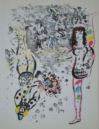 Литография Chagall - Jeu des acrobates