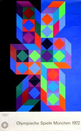 Сериграфия Vasarely - Jeux Olympiques Munich 1972