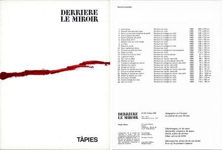 Иллюстрированная Книга Tapies - Joan Brossa