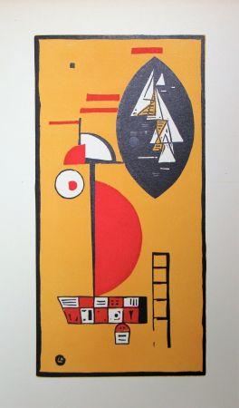 Иллюстрированная Книга Kandinsky - Kandinsky by Will Grohmann