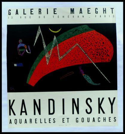 Афиша Kandinsky - KANDINSKY GALERIE MAEGHT AQUARELLES ET GOUACHES