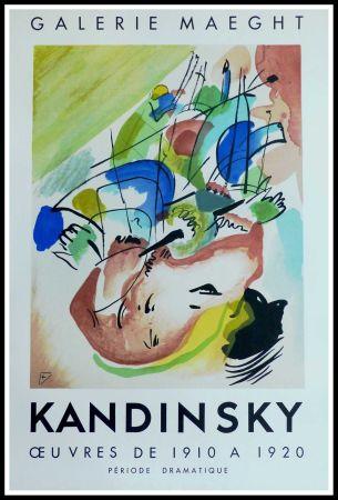 Афиша Kandinsky - KANDINSKY GALERIE MAEGHT IMPROVISATION ABSTRAITE