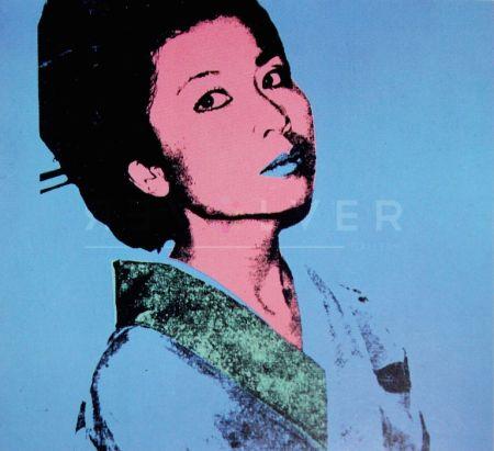Сериграфия Warhol - Kimiko (FS II.237)