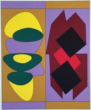 Сериграфия Vasarely - Kris Bille, From Ion Album
