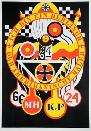 Сериграфия Indiana - KVF III, from The Hartley Elegies