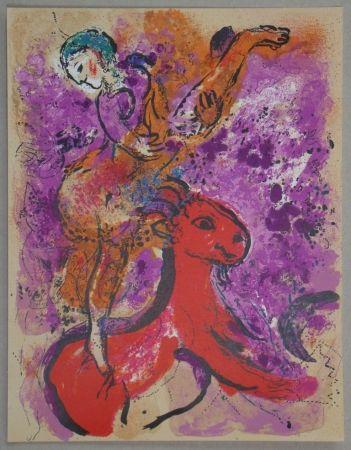Литография Chagall - L'écuyère au cheval rouge