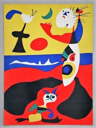 Трафарет Miró - L'été