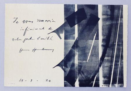 Литография Hartung - L-1974-2
