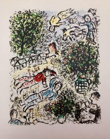 Литография Chagall - L' Abre Vert, Mars