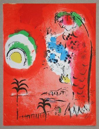 Литография Chagall - La Baie Des Anges