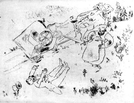 Офорт Chagall - La Britchka S'est Renversée